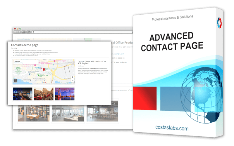 Advanced Contact Page